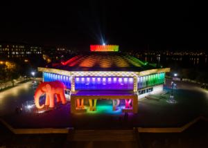 Нижнетагильский государственный цирк