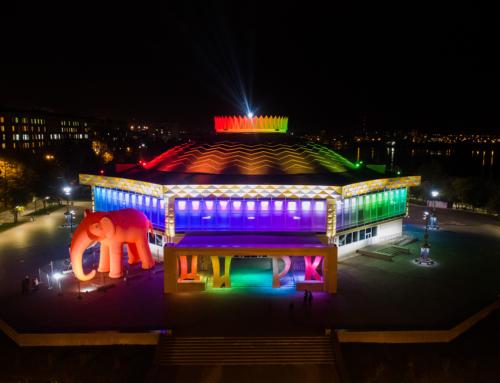 State Circus, Nizhny Tagil