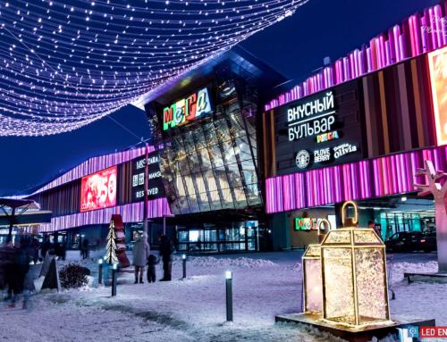 """Mall """"MEGA"""", Ekaterinburg"""