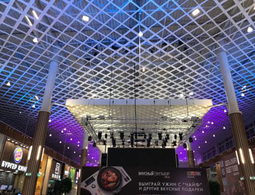 """Food court, Mall """"MEGA"""", Ekaterinburg"""