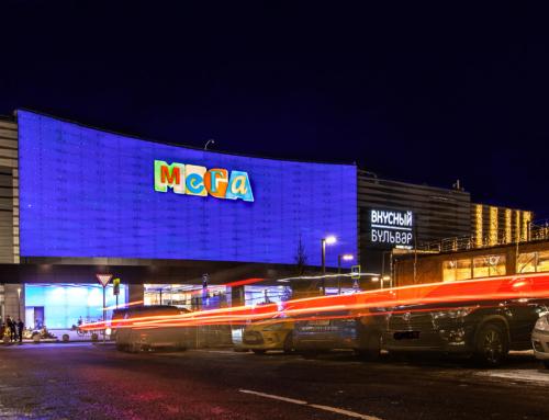 "Mall ""MEGA Khimki"", Moscow"